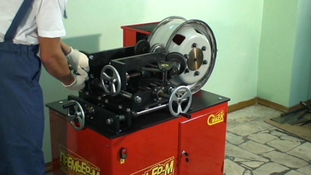 prokatka-diskov