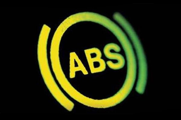 remont-abs
